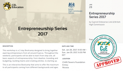 Entrepreneurship Series 2017 (Workshop)
