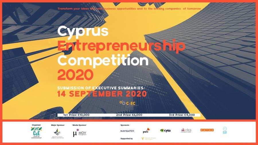 [14 Sep] Cyprus Entrepreneurship Competition (CyEC)
