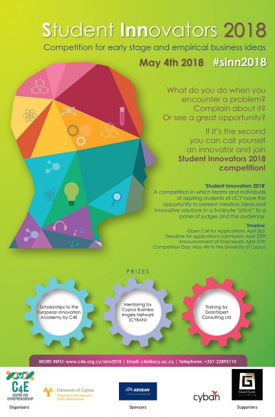 Student Innovators Competition 2018