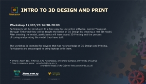 [12 Feb] INTRO TO 3D PRINT AND DESIGN